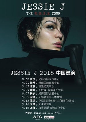 My first CHINA TOUR! This tour means so much to me and I can't wait to be back! Tickets available next week at JessieJOfficial.com