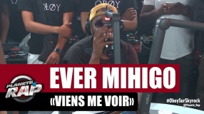 Ever Mihigo