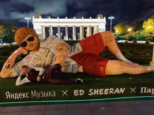 Went to go and see ma statue in Moscow yesterday