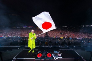 Thank You @UltraJapan